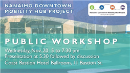 You're Invited to Public Workshop
